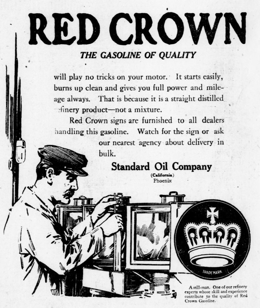 1914-red-crown-ad